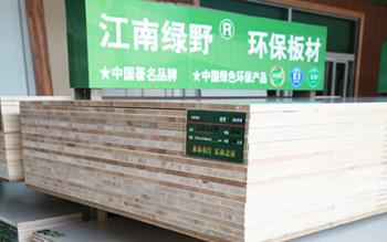 江南绿野杭州专卖店