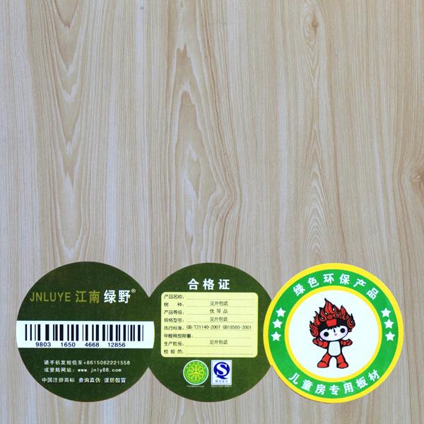 生态板(罗马枫木)